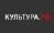 Logotip-Kultura.RF-na-tyomnom-fone.png